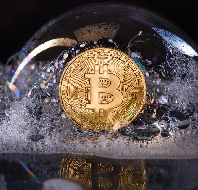 چرا بیت کوین یک حباب نیست؟